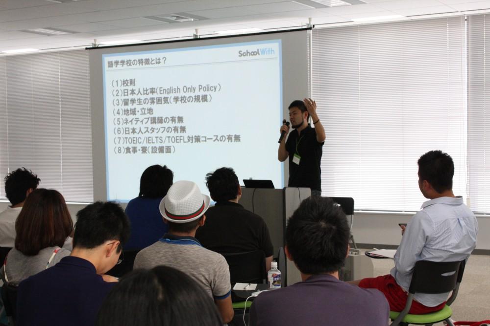 太田講師からのセミナー